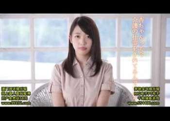 介護士として働く超清楚系18歳美少女、川田みはる(三田杏)ちゃんのAVデビュー作品!貧乳スレンダー美脚ボディでフェラ抜きバック正常位!