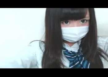 【ライブチャット】めちゃくちゃかわいいマスク姿のえちえち美少女JKがエロすぎる素人ライブチャット動画個人撮影生配信パンチラしてて