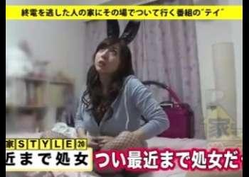【家まで送ってイイですか?】素人ナンパでむちむち巨乳バニーガールギャルのお家についていって渋谷で見つけたギャルとヤりまくる網タイツコスプレイヤーパイズリ
