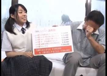 ♥父と娘のぎこちない関係を身体のぬくもりで改善しちゃうぞ♥父娘相姦で中出し1発10万円♥娘から抜け出せないよ…