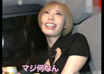 お酒もチ◎コも大好物ょ♬渋谷で捕えたショトカおね-さん。。食べちまった肉棒3桁の絶倫マ◎コと泥酔ファックwwwwwwwwwww