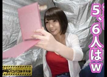 敏感すぎる美巨乳Gカップ女子大生をトラックテントで即H!