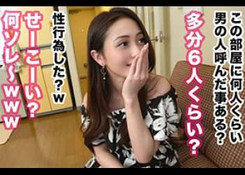 上野の焼き鳥屋で一人飲みをしているハーフ美女をナンパ!情熱的なSEXに SEXに男優は失神寸前!