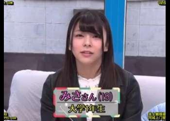 【マジックミラー号】19歳素人JD素人ナンパで連れ込みエッチなハメ撮りしまくっちゃうおちんちん比べインタビューあり