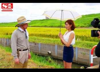 【AV女優】「おじいさんのオチンチンまだまだ元気ですね♡」大人気女優が田舎に行った結果