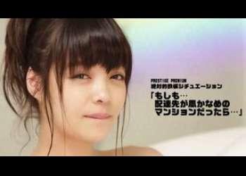 超特級美少女、凰かなめが橋本環奈激似の表情でエッチな状況に遭遇したとしたら…?