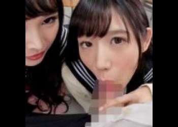 【星奈あい・跡美しゅり】美少女JK女子高生が上から目線での挑発が最高にエロ過ぎ!