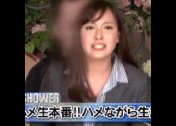 美人女子アナが犯されるえっちすぎる生放送!全国の視聴者にザーメンまみれの顔見られて感じちゃうぅぅ♡