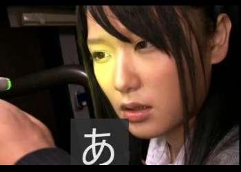 【鬼】美少女JK→催眠術◆痴漢◆‼電車内で催眠をかけ、車内で自らマンコを触って羞恥オナニーさせる催眠術師。