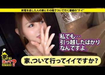 テレビ東○のニセ番組で美女を釣り上げ