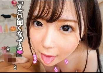 【古賀みなみ】薄ピンクな美乳輪とめちゃきれいな色白ボディ乳首もアナルも超どアップでガン見!美少女と主観でお楽しみ!
