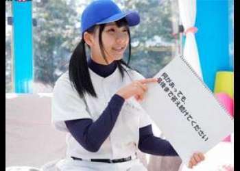 【MM号】隠れ巨乳な野球部女子マネJDにマジックミラー号内でデカチン生挿入され大きなアクメが来ちゃう!