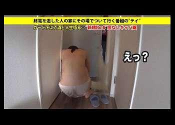 【桐谷なお】素人巨乳JD兼キャバ嬢の自宅までついていってついでにセックスさせてもらう企画!