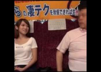 《椎名そら》美人GALが中出しえっち!!我慢しきったシロウトさんにご褒美ファックさせてあげる神プランです!
