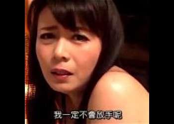【三浦恵理子】イカれた隣人『僕は絶対に手放さない・・』匿う振りをして人妻を監禁!巨乳美熟女を好きなように犯す!