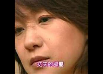 【大沢萌】浮気はしたくない!・・・けど・・愛する夫の目の前で犯されるドスケベ美熟女!絶倫チンポ2本に突かれまくって悶絶!!