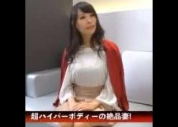 【人妻ナンパ】ハイクラスのリッチな奥様が体つきもわがままでした!スレンダー巨乳美女のハメ撮りセックス!