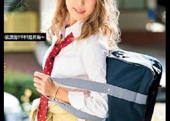 【円光】『激カワ美少女援交!スレンダーで可愛い制服美人JKが援助交際』美女女子校生の種付け中出しハメ撮りセックス膣内射精