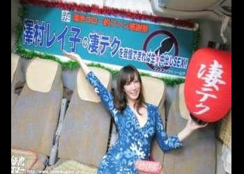 【澤村レイコ】たっぷりエロオーラ美人熟女の凄テクがヤバい!おまんこ賭けて素人男性とアツイ戦いがここにある!