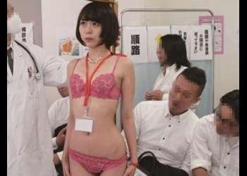 【羞恥!!】『いや…男性が見てます…』ある日、会社命令で始まった男女社員混合健康診断で全裸にされたOLたち