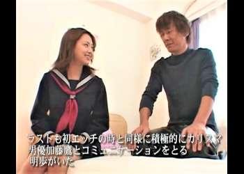 【激レア】【吉沢明歩】【デビュー作】トップ女優の初々しい初本番。後半は加藤鷹との絡みで指マン潮吹きさせられる。